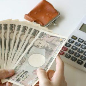 婚姻費用・養育費の新算定表