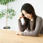離婚を迷う理由